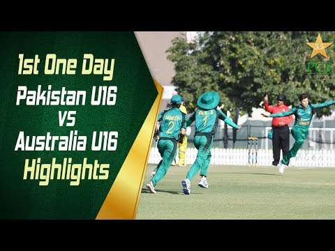 Highlights - 1st One Day | Pakistan U16 Vs Australia U16 | Pakistan U16 Vs Australia U16 In UAE 2019