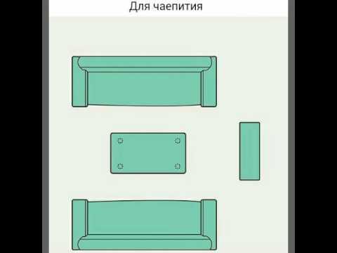 Как правильно расставить мебель в гостинной