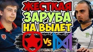 🔴ВАЛИДОЛЬНЫЙ ЗАМЕС ЗА ЖИЗНЬ В ТУРНИРЕ | NIGMA vs GAMBIT WePlay! Bukovel Minor