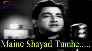 Maine Shayad Tumhe Pehle Bhi - Mohammed Rafi - BARSAAT KI RAAT - Madhubala, Bharat Bhushan, Shyama