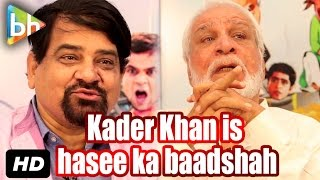 """""""Hasee Ka Baadshah Kader Khan Hai"""": Santosh Bhartiya"""