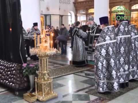 Пассия в Свято-Троицком соборе Брянска
