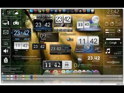 Как создать виджеты в Windows 8