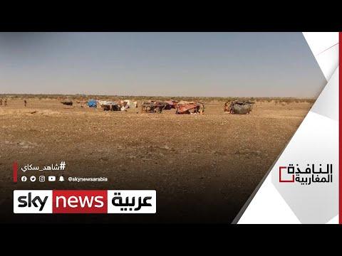مناطق الحدود بين موريتانيا ومالي تشهد صدامات بين السكان | النافذة المغاربية  - نشر قبل 4 ساعة