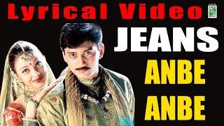 Jeans   Anbe Anbe   Audio Visual   Prashanth   Aishwarya Rai   Shankar   A.R.Rahman