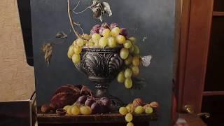 Виноград в серебряной вазе - многослойная #живопись