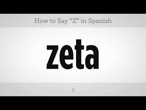 How do you say stocks in spanish суд форекс