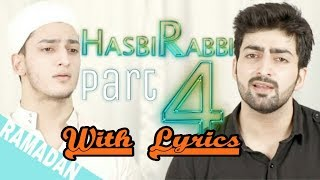 Hasbi Rabbi Jallallah Part 4 With Lyrics || Danish & Dawar || Laughterland