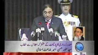 Ameer Jamaat e Islami Syed Munawar Hasan Reaction On  Asif Zardari