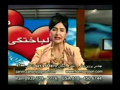 Persian matchmaking