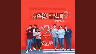 Download Only The Heart Knows (가슴은 알죠)