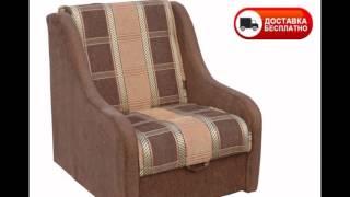 видео Кресло кровать Шарм