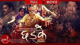 "Nepali Movie Chhadke ""छड्के"" 