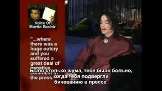 Living with Michael Jackson (то, что было вырезано) - 2) Дети (родные) RUS_SUB