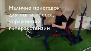 Домашний тренажер «Боди-Тайм ПАТРИОТ» – лучший многофункциональный силовой тренажер для дома(, 2015-11-03T18:39:51.000Z)