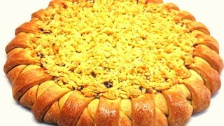 ????Тертый пирог с вареньем Raspberry Jam Shortbread Tart