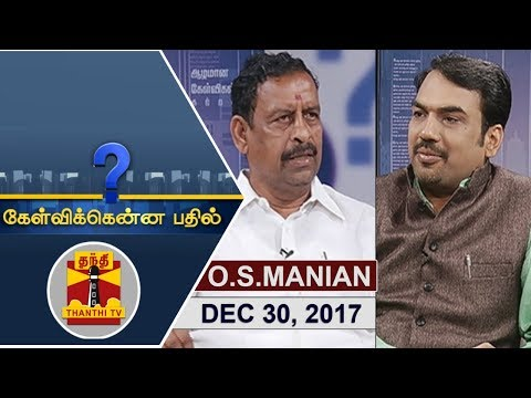 (30/12/2017) Kelvikkenna Bathil | Exclusive Interview with Textiles Minister O.S. Manian