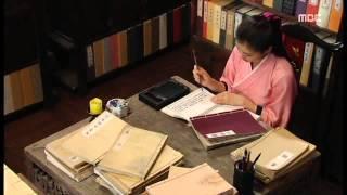 Tal Tal and Seung Nyang (TalNyang) - Say Something