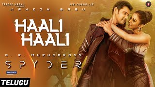 Telugutimes.net Haali Haali (Telugu) - Spyder