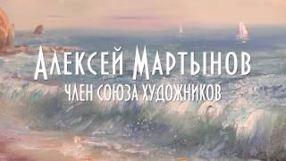 """Мастер-класс """"Рисуем морской пейзаж с волнами"""""""