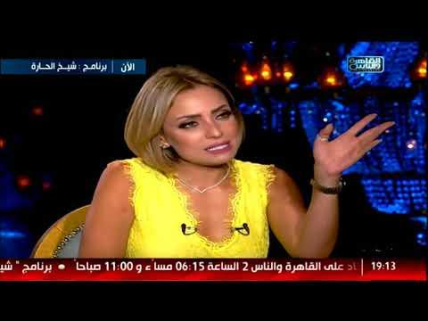 ريم البارودي ترد على سما المصري: اسمع عنها بس معرفش بتعمل ايه!