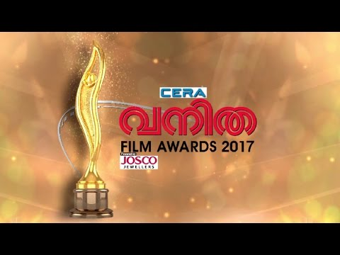 Vanitha Film Awards 2017 l Coming on 2nd April at 4.30 pm l Mazhavil Manorama
