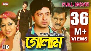 Golam | Full Bangla Movie Hd | Shakib Khan | Shabnoor | Dipjol | Sis Media