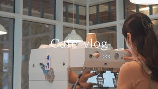 cafe vlog \ I'm getting used t…