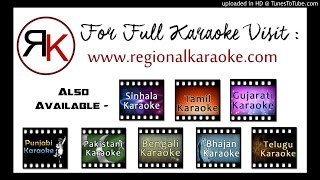 Marathi Bhijun Gela Wara MP3 Karaoke