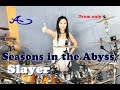 [New] Slayer - Seasons in the Abyss drum-only(cover by Ami Kim) (#61-2)