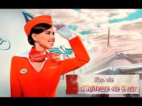 Hôtesse de l'air, pilote - un métier que fait rêver - Episode 1