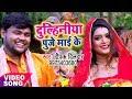 Deepak Dildar का सबसे हिट देवी गीत - Dulhiniya Puje Mai Ke - Bhojpuri Hit Devi Geet 2017