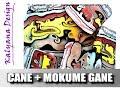 Spiral jelly roll mokume gane cane - polymer clay tutorial -069