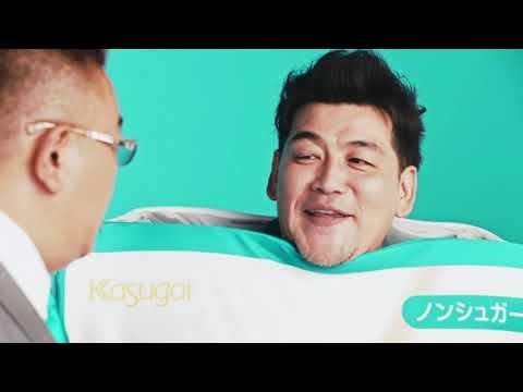 【CM】春日井製菓 キシリクリスタル