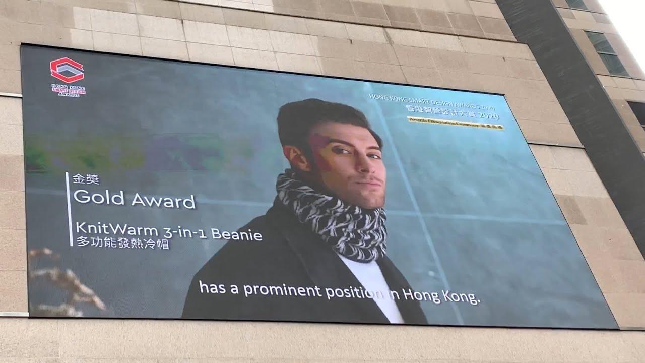 KnitWarm 3-in-1 Beanie @ HK Times Square mega TV