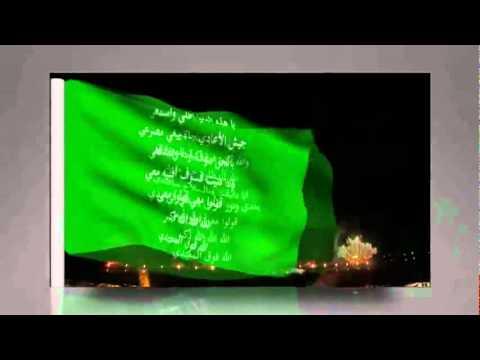 Libyan national anthem النشيد الوطني الليبي(480p_H.264-AAC).flv