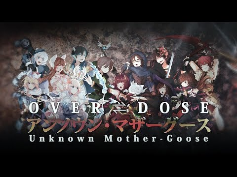 【HRRCB-R1】アンノウン・マザーグース【Over⇌dose】Unknown Mother-Goose