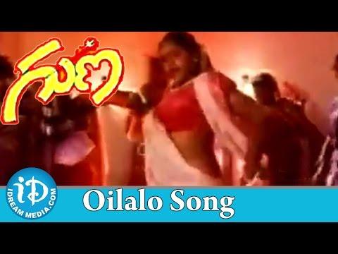 Oilalo Song - Guna Telugu Movie Songs || Kamal Haasan, Ilaiyaraaja