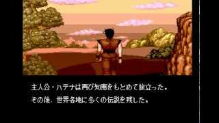 PC Engine Longplay [285] Adventure Quiz - Capcom World and Hat…