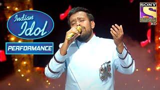 Shahzan ने 'Baharo Phool Barsao' पे दिया Soothing Performance | Indian Idol Season 11
