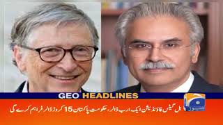 Geo Headlines 12 PM | 20th November 2019