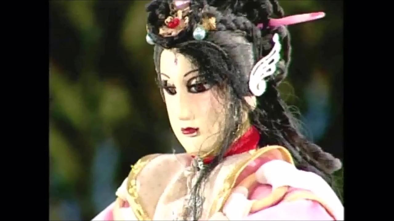 明正廣播電視製作社(封神榜 韋護救土行孫夫婦) - YouTube