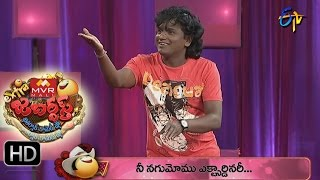 Extra Jabardasth – Damsharas – 26th February 2016 – జబర్దస్త్