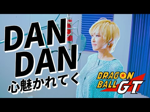 Super Dragon Ball Heroes Ep13 Fight Scene by Naotoshi Shida from YouTube · Duration:  1 minutes 13 seconds