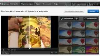 Как улучшить качество видео на YouTube канале? Просто!(Как улучшить качество видео на youtube? Это очень просто! Группа Вконтакте http://vk.com/youtubetrafic Мой твиттер https://twitter...., 2012-09-20T11:35:00.000Z)