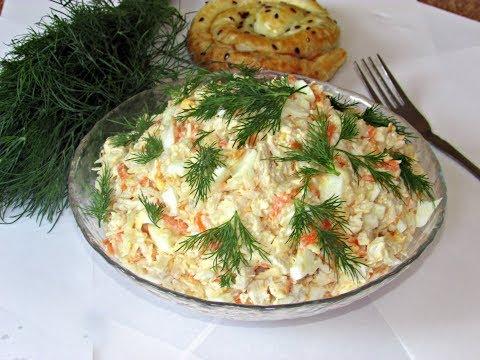 """""""Пикантный"""" салат с курицей и рисом."""
