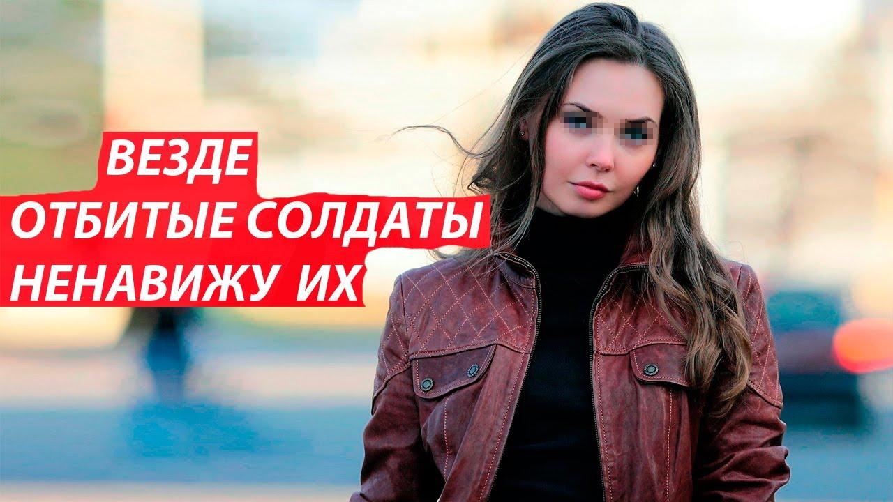 ДНР: Как относятся люди к своей власти на самом деле. Донецк вся правда!