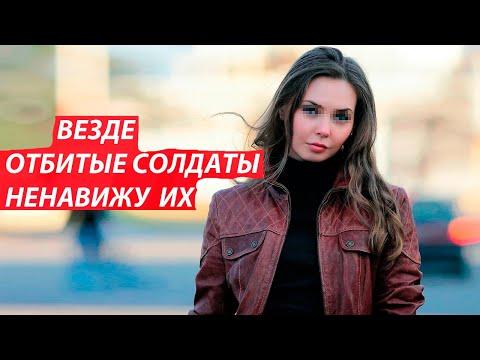 ДНР: Как относятся