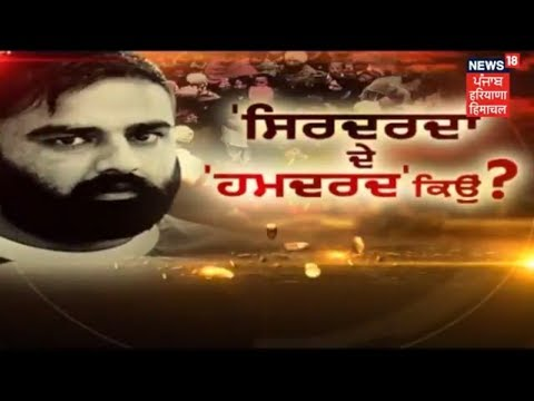 Why Large Number Of Youth Is Following Gangsters Like 'Vicky Gounder'? PRIME TIME ਖੜਕਾ