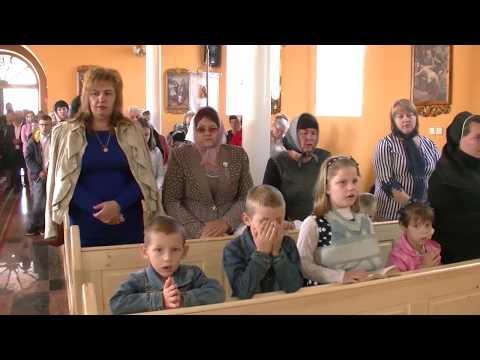 Різдво Пресвятої Богородиці відзначили в селі Дротинці Виноградівського району